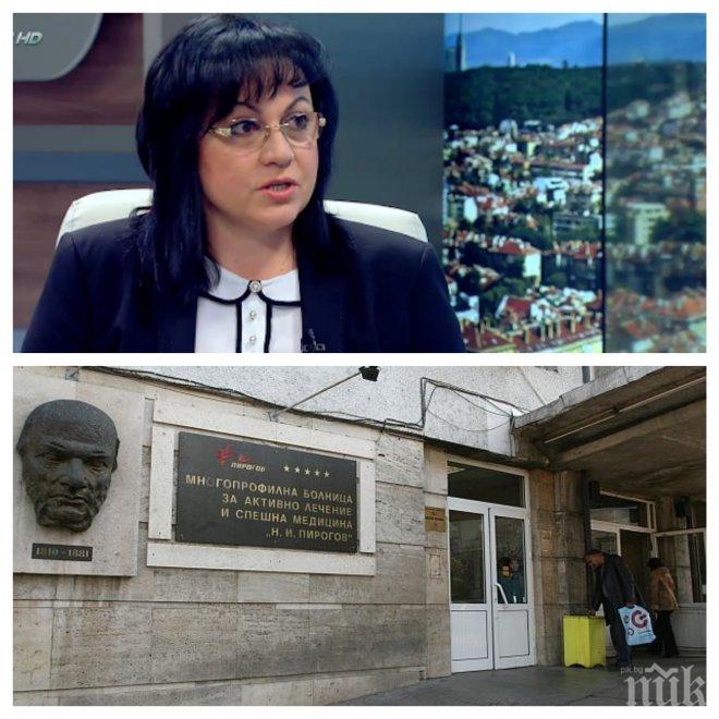ПЪРВО В ПИК! Корнелия Нинова уважи министри на Тодор Живков след катастрофата (СНИМКИ)