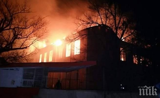 7 къщи изпепелени до основи при пожар край Пловдив