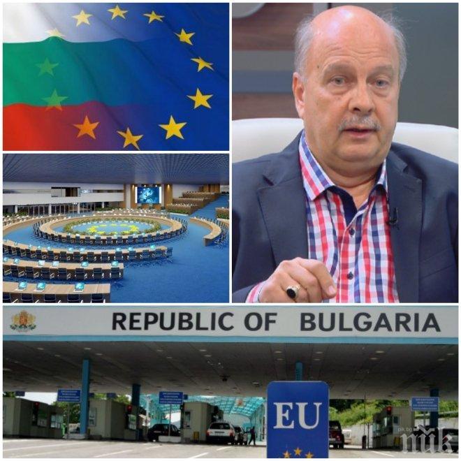КРИТИКА! Георги Марков с остър коментар за границите ни преди европредседателството