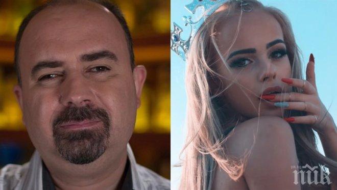 СКАНДАЛНО! Орхан Мурад излезе с покъртителна декларация за дъщеря си - палавата Сузанита