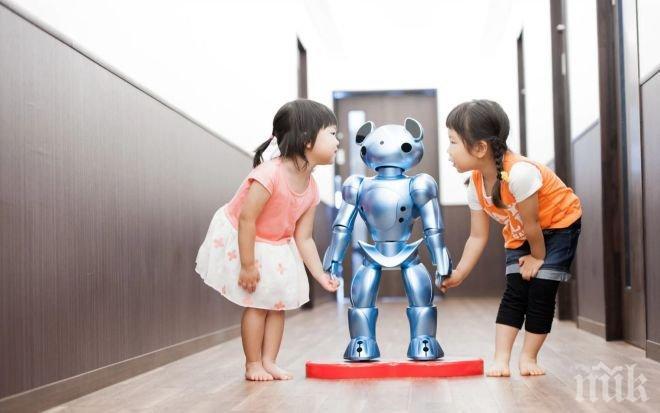 ЩЕ ГИ СТИГНЕМ ЛИ? Роботи се грижат за деца в японските градини
