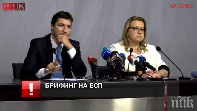 ИЗВЪНРЕДНО В ПИК ТV! Социалистите разкриха какво си казаха на закуската с посланиците от ЕС и коя адвокатска кантора ги съветва за антикорупционния закон (ОБНОВЕНА)