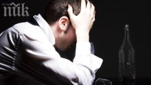 Лекуват алкохолизъм с иглотерапия