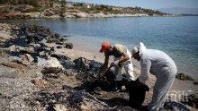 Огромна екокатастрофа в Гърция! Почистването на нефтеното петно ще отнеме месеци