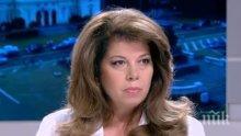 ИЗВЪНРЕДНО В ПИК TV! Илияна Йотова проговори за скандала със заплахата от Русия и българския език в Украйна