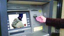 Арест! Двама българи задържани на остров Бали при опит за разбиване на банкомат