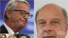 САМО В ПИК! Георги Марков изригна за скандала с опасността от Русия: Заплахата за Европа и България са Меркел и Юнкер с техните мигранти!