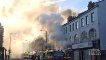 Огромен пожар в Лондон! Експлозия в завод вдигна пожарната по тревога (ВИДЕО)