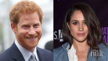 Принц Хари представи любимата на баба си - кралица Елизабет II
