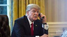 Тръмп обеща да си сътрудничи отблизо с Великобритания след терористичното нападение