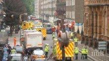 БЪРЗО РАЗКРИТИЕ! Полицията в Лондон вече е наясно с механизма на бомбата в метрото