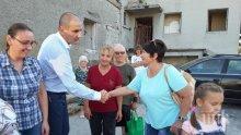 Цветан Цветанов посети Хитрино, ГЕРБ вдигат къща и осигуряват 50 хил. лева