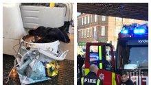 МЪЛНИЯ В ПИК! Експлозията в лондонското метро е терористичен акт! Няколко души са с изгаряния по лицето (СНИМКИ/НА ЖИВО)