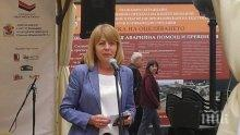 """""""Стамболов"""" и """"Распутин"""" са най-търсените книги на """"Алеята"""" на Витошка. Йорданка Фандъкова откри изложението (СНИМКИ)"""