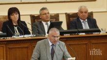"""Веселин Марешки представи """"Шайка"""" от трибуната на Народното събрание"""