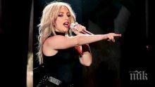 Лейди Гага закъса със здравето