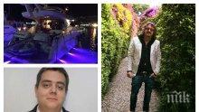 ЕКСКЛУЗИВНО! Тони Златков заложил тузарска яхта, за да плати откупа на похитения си син? (СНИМКИ)