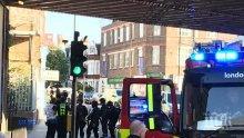 """Британската полиция е извършила """"значим арест"""" по време на разследването на атентата в Лондон"""