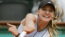 Сесил опука американка на тенис турнира в Лас Вегас