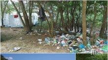 ГНУС! Дивокампингуващите са оставили тонове боклуци на Иракли (СНИМКИ)