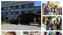 ЕКСКЛУЗИВНО И САМО В ПИК TV! Децата на известните и богатите откриват учебната година в лицея в Горна баня (ОБНОВЕНА/СНИМКИ)
