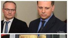 ИЗВЪНРЕДНО И САМО В ПИК! Ето го рапорта за напускане на шефа на СГС Калоян Топалов! (ФАКСИМИЛЕ)