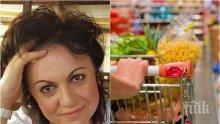 ИЗВЪНРЕДНО В ПИК TV! Контузената Нинова се загрижи за родния плод и зеленчук