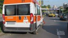 ВАЖНО! Паник бутон и радиостанция във всяка линейка ще има в Пловдив