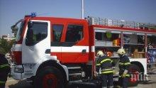 Мизерия! Родните пожарникари с униформи втора употреба, сами си ги купуват