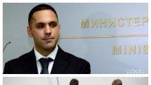 """ИЗВЪНРЕДНО В ПИК TV! Икономическият министър със спешна информация как ще реши проблемите на """"Емко"""" и """"Кинтекс"""" (ОБНОВЕНА)"""