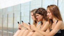 Лошата стойка при разговор със смартфон също ни изкривява гърба!