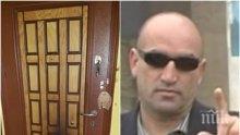 ОГНЕНА ВЕНДЕТА! Драснаха клечката на вратата на адвокат на Ценко Чоков!