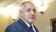 Борисов инспектира пътищата в Източна България, пристигна изненадващо в Пловдив (ВИДЕО)