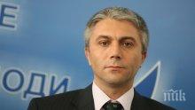 ИЗВЪНРЕДНО В ПИК TV! Карадайъ за заплахата от Русия: Доклада трябва да го гледаме в неговата цялост
