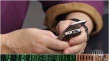 САМО В ПИК! Хотелите бъкани с отворен интернет! Ето как крадат паролите ни!