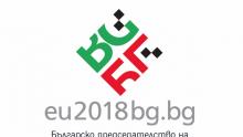 Ето кой ще изпълни видеоклиповете за българското председателство на ЕС