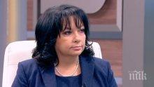 """Теменужка Петкова: Оборудването за АЕЦ """"Белене"""" пристига до края на есента"""
