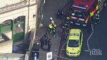 МВнР: По данни към 12 ч няма пострадали български граждани в метрото в Лондон