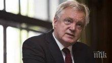 Великобритания с предложение за нов договор между Лондон и ЕС за справяне с престъпността и тероризма