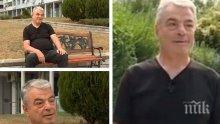 ЕКСКЛУЗИВНО! Една от първите жертви на отвличанията в България Стефко Колев: Близките на похитените да събират пари!