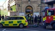МВнР оповести телефони на посолството ни в Лондон заради инцидента в метрото