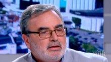 Д-р Ангел Кунчев: Забраната за пушене на закрити места трябва да важи в пълна степен и за наргилетата
