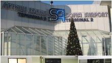 """САМО В ПИК! Кой подвежда министър Московски? Ако аварийният рентген на Летище """"София"""" изгори, аеропортът май спира работа! (СНИМКИ)"""