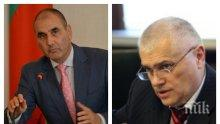 ИЗВЪНРЕДНО В ПИК TV! Валентин Радев мълчи за отвличането на Адриан Златков! Министърът вярва, че бързо ще хванат похитителите (ОБНОВЕНА)