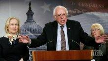 Американският сенатор Бърни Сандърс предложи правителството да поема всички разходите за здравеопазване