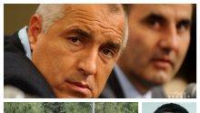 САМО В ПИК! ВЕРСИЯ: Похищението на Адриан политическо - удар по Бойко Борисов! Поръчителят - същият като при Румен Гунински. Ще става страшно до 1 януари