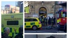 """Спешни служби и полиция са задействани в отговор на """"инцидент"""" в метростанция в Лондон"""