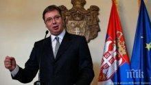 """Сърбия и Република Сръбска започнаха съвместна работа за """"оцеляването на сръбската нация"""""""