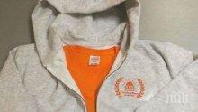 Скандал за училищни униформи: Дрехите на децата приличали на тези от затвора Гуантанамо