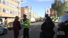 МАЛКО СПОКОЙСТВИЕ! Великобритания понижи нивото на заплаха от тероризъм